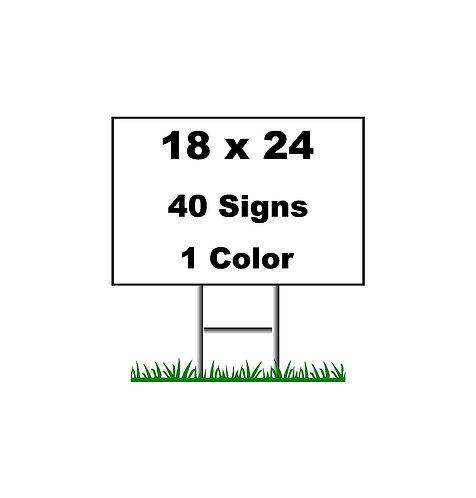 40 (12x18)