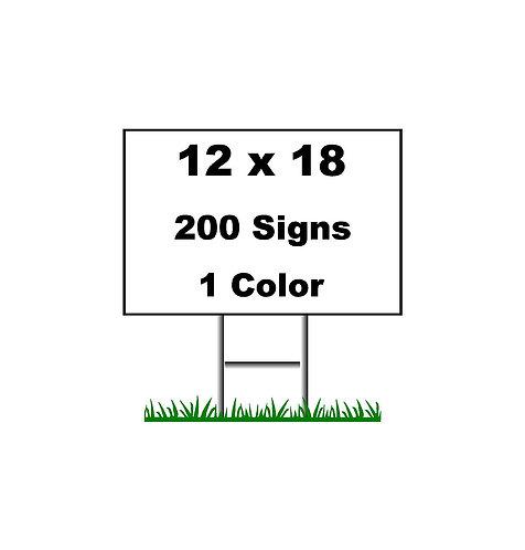 200 (12x18)