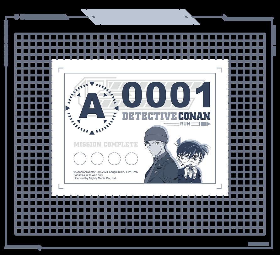 conanrun_2021_website_runnersitem_idtag_