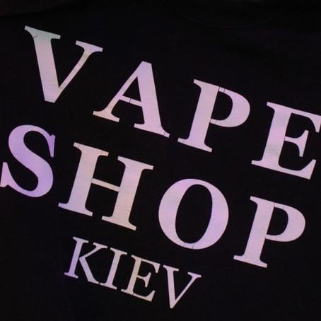 Услуги Vape Shop Kiev