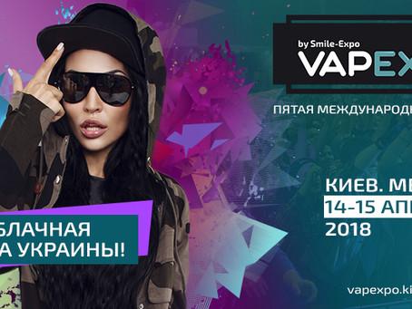 VAPEXPO 2018 KIEV