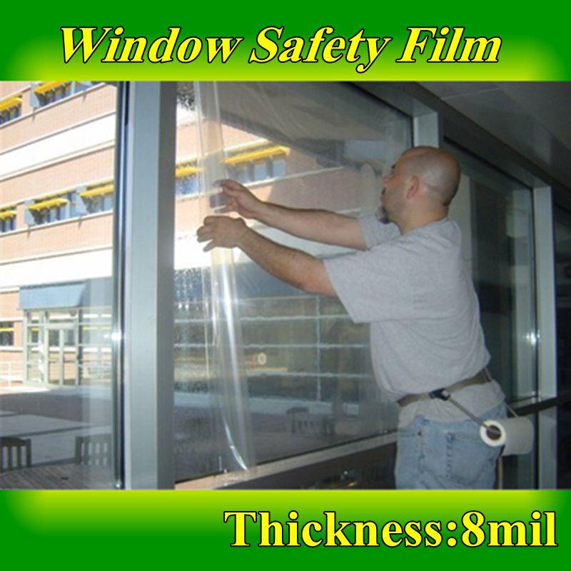 يمنع تناثر الزجاج عند الانفجارات