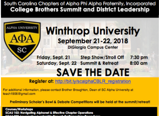 Join us at South Carolina College Brother Summit & District Leadership Retreat