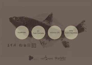 Mantel_catas_diseño.jpg