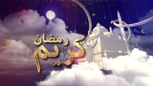 3D Ramadan Greeting Video 2 Versions