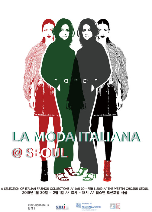 La Moda Italiana _SEOUL_post card_front.