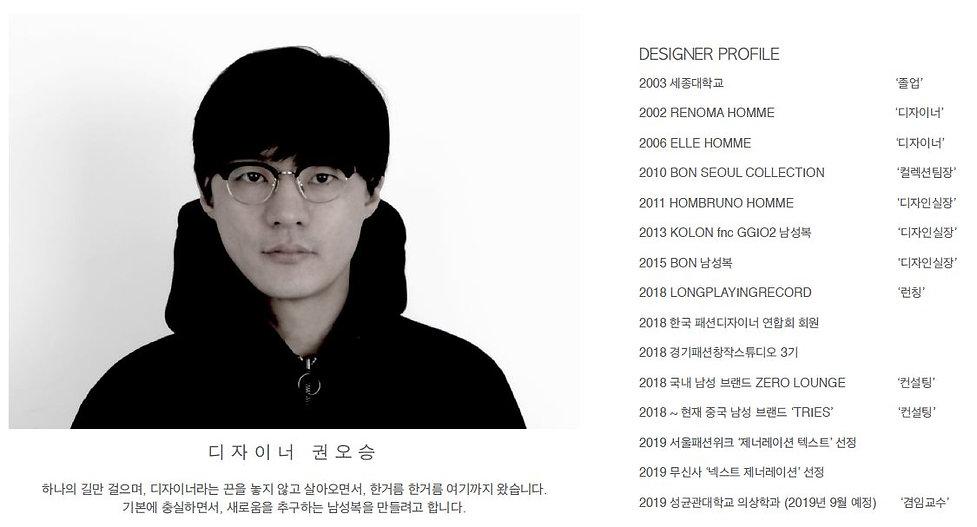 profile_권오승.JPG