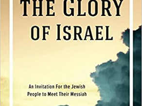 """REVIEW: """"The Stone and the Glory of Israel"""""""
