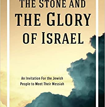 "REVIEW: ""The Stone and the Glory of Israel"""