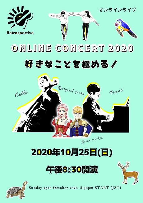online_live.png