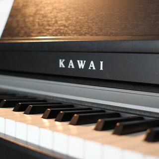 Klavierunterricht Celle