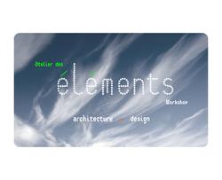 Elements_Carte-Visite-Finale-ATELIER.png