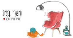 fb1only logo