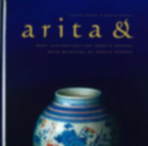 Cover boek Arita meer schilderijen Debora Makkus, book
