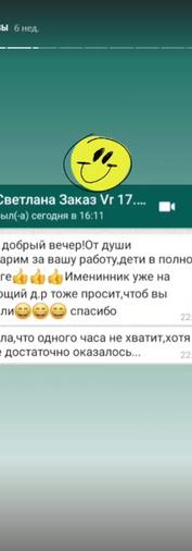 Отзывы из Инстаграма 7