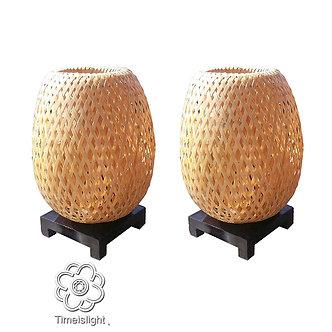 PAIRE Lampe Chevet H23