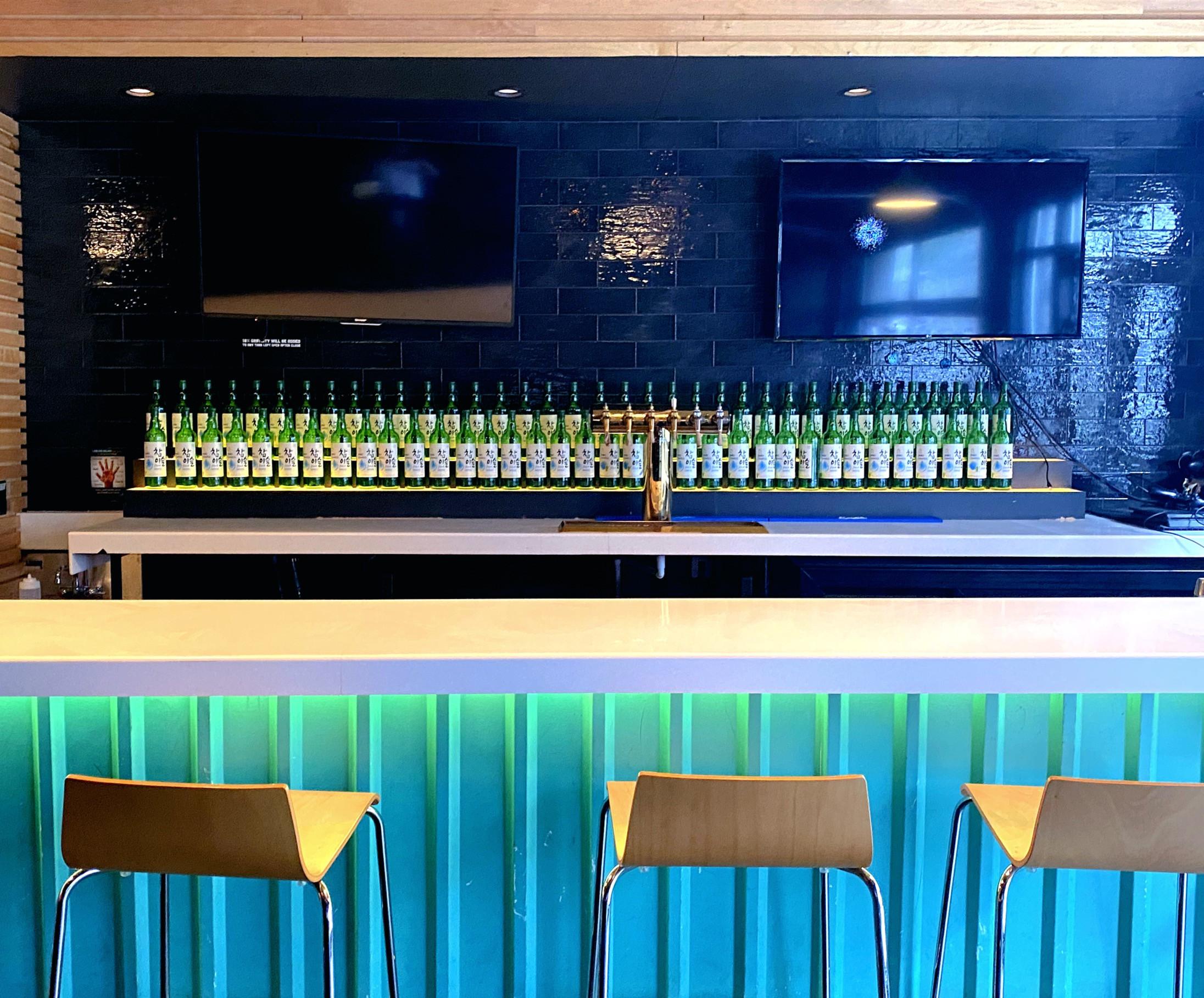 Lower Bar + Lounge