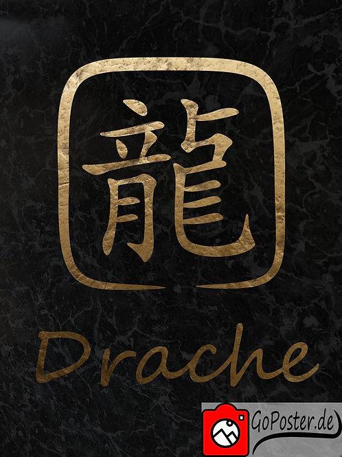 Drache - Chinesisches Sternzeichen (Poster)