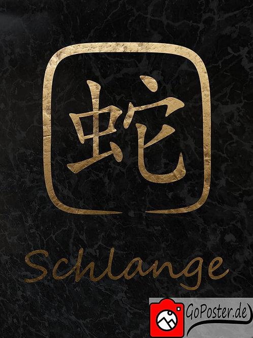 Schlange - Chinesisches Sternzeichen (Poster)