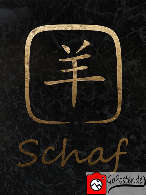 Schaf - Chinesisches Sternzeichen (Poster)