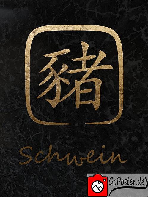 Schwein - Chinesisches Sternzeichen (Poster)