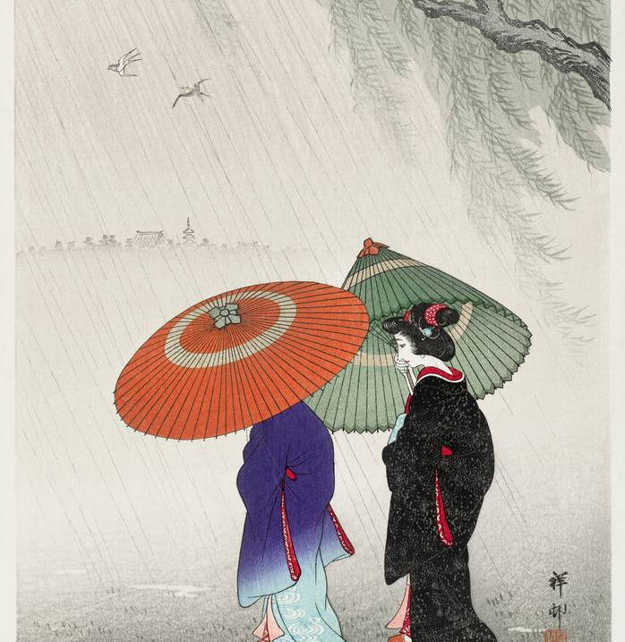 Gerahmte Japanische Zeichnung
