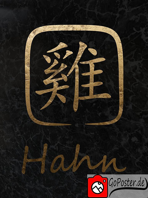 Hahn - Chinesisches Sternzeichen (Poster)