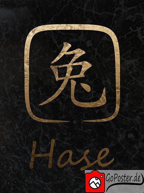 Hase - Chinesisches Sternzeichen (Poster)