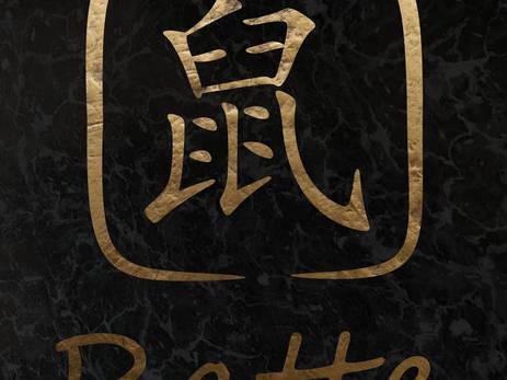 Ratte - Chinesisches Sternzeichen (Poster)