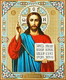 christ-the-teacher-orthodox-christian-ic