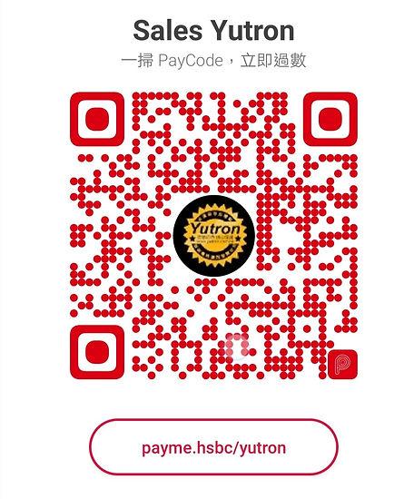 Yutron Payme.jpg