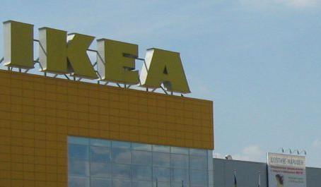 IKEA начала доставлять товары через Ozon