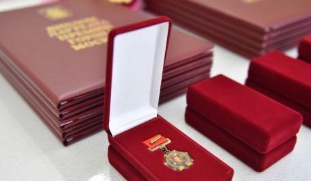 Москва открыла прием заявок на архитектурную премию