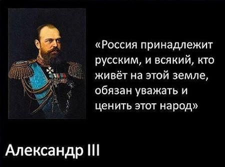 175 лет назад родился император Александр III(1845-1894),один из са