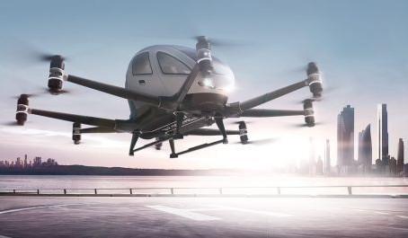 В Сеуле впервые испытали городской дрон-такси (видео)