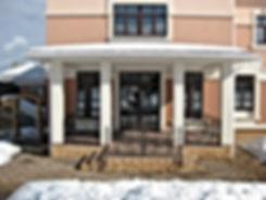 """строительство коттеджа под ключ по адресу: Московская Область,Истринский район, коттеджный поселок """"Гринхилл"""""""