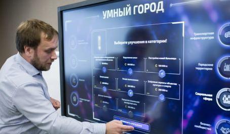 Структура «Росатома» может начать выпуск систем для «умного ЖКХ»