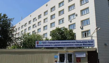 Москвичи хотят больше больниц и меньше дорог — ВЦИОМ