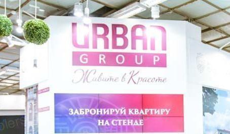 Фонд дольщиков заблокировал реализацию активов Urban Group
