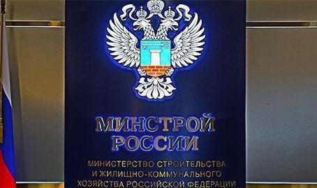 Минстрой прокомментировал ситуацию с корректировкой нацпроекта по жилью