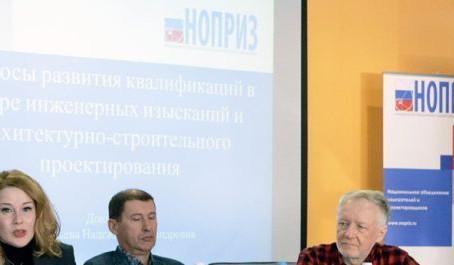 НОПРИЗ заплатит 10 миллионов бывшей СРО проектировщиков