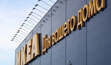IKEA расширяет доставку товаров с помощью Ozon
