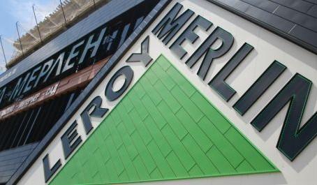 Ставка на инженеров: как «Леруа Мерлен» строит технологическую платформу