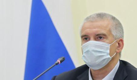 Аксёнов не исключил закрытия Крыма для туристов из-за пандемии
