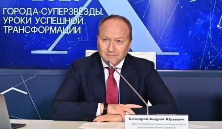 Власти Москвы начали работу над новым генпланом столицы