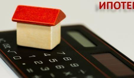 Банки не выдадут максимальный объем льготной ипотеки — эксперт
