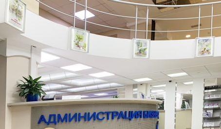 Ввод офисов в Москве упадет на 70%