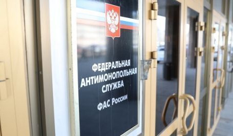 Booking.cом нарушил антимонопольное законодательство — ФАС