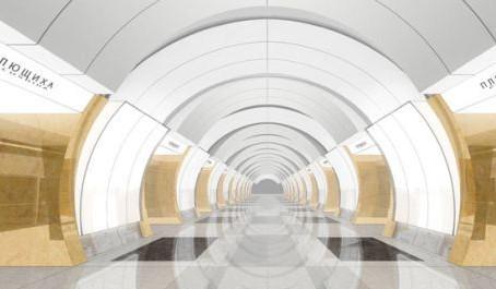 Когда Москва вернется к строительству метро в центре города