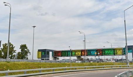 Правительство поддержит внедрение «умного освещения» на дорогах